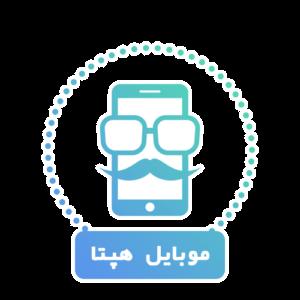 لوگو فروشگاه هپتا موبایل