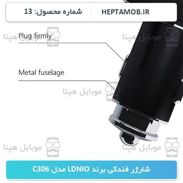 شارژر فندکی LDNIO مدل C306 - کد HEPTA000013