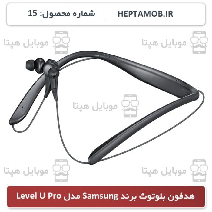 هدفون بلوتوث برند Samsung مدل Level U Pro | کد HEPTA-000015