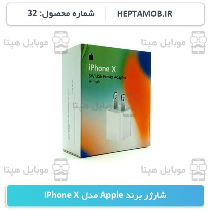 شارژر Apple iPhone X | کد محصول HEPTA-000032