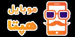 فروشگاه اینترنتی لوازم جانبی هپتا موبایل